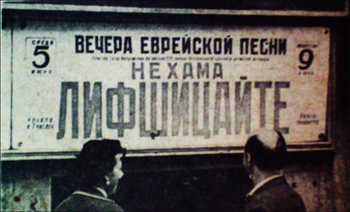 Image result for нехама лифшицайте